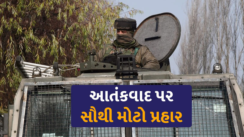 12 terrorists killed so far in 72 hrs comprising 7 terrorists at Tral and Shopian 3 terrorists
