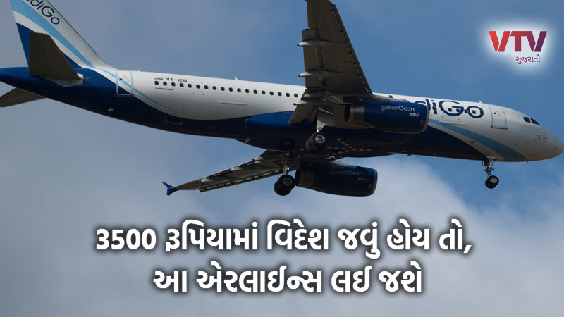 indigo 4 days international sale starts today ticket starting 3499 rupees