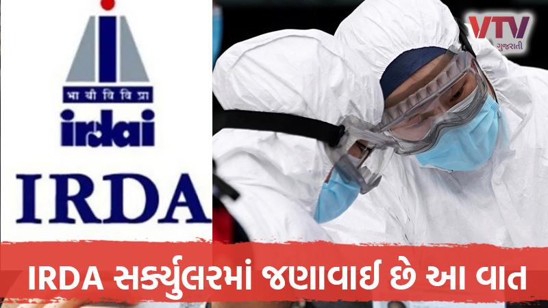 Design Policy To Cover Coronavirus Treatment: Irdai To Insurance Cos