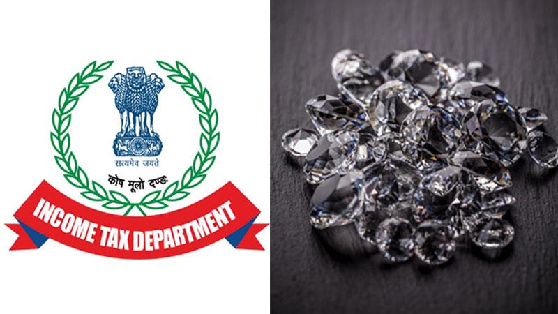 IT raids on Surat's Diamond Company , 518 crore unaccounted polished diamonds found