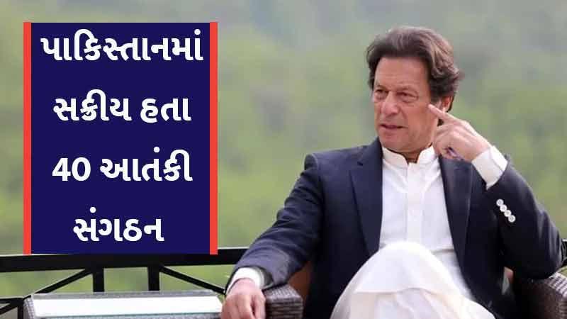 40 militant groups were operating in Pakistan Imran Khan