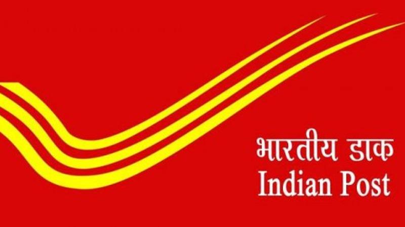 post office sukanya samriddhi yojana invest 1 rupee daily and get 15 lakh rupees