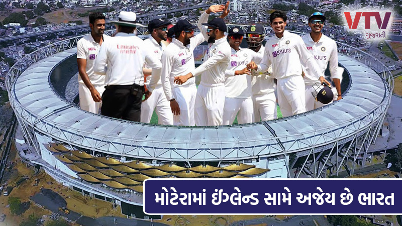India never lost against england in motera