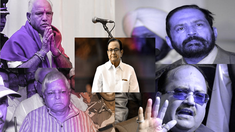 P Chidambaram case indian politicians with corruption charges chased by CBI and ED