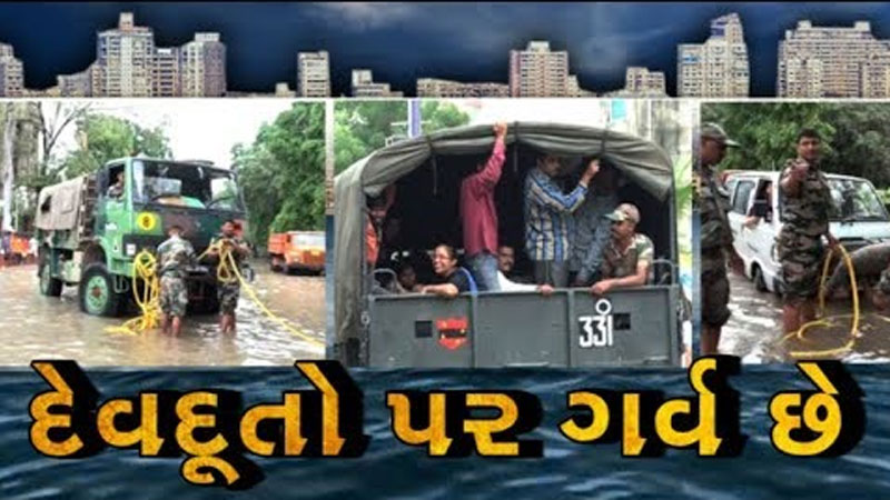 VTV ground zero report on NDRF and SDRF rescue in Vadodara rains