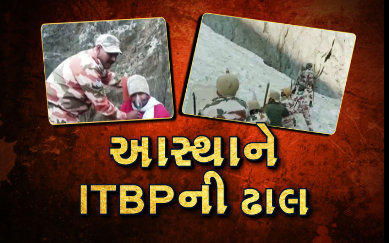 Jawans protecting Amarnath yatra pilgrims from shooting stones
