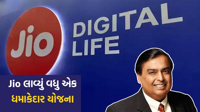 Bharti Airtel, Vodafone Idea shares crash after Jio rolls out new postpaid plans