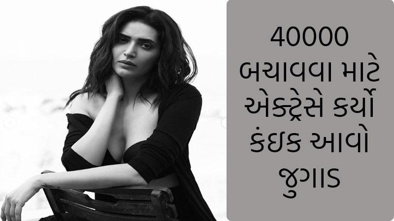 TV Actress karishma tanna stucked in mumbai airport before flying off to bulgaria for khatron ke khiladi 10