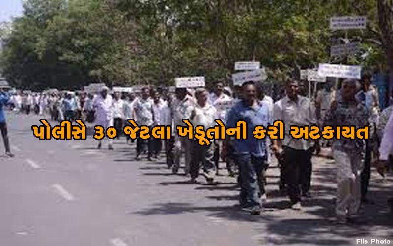 Farmers from Chottila to Gandhinagar Police detained