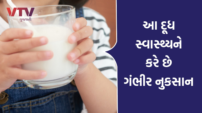 kids who drink full cream milk are 40 percent less overweight than others