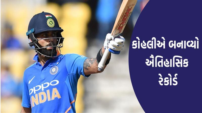 Virat Kohli completes fastest 22 thousand international runs