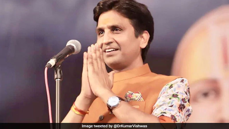 Kapil Sharma Asked A Question To Kumar Vishwas On Aap He Replied Video Viral