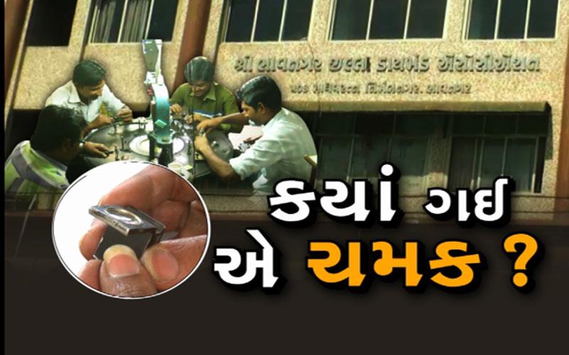 Diamond industry recession in Bhavnagar