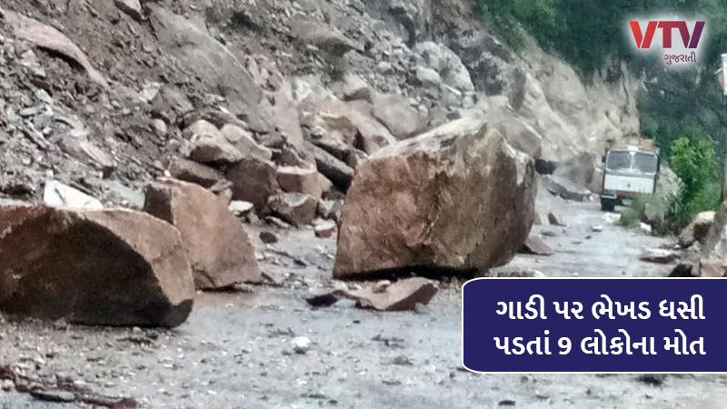 9 PEOPLE DIED BECAUSE OF LAND SLIDE IN HIMACHAL PRDESH