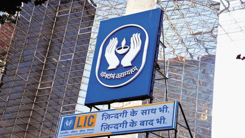 lic scrap its high yeilding life insurance products like jeevan anand and jeevan lakshya