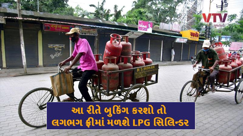 paytm cashback offer on booking of lpg cylinder