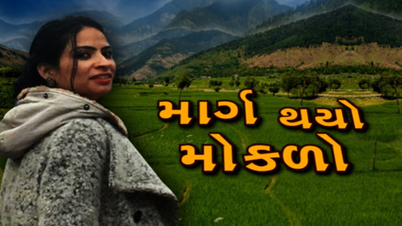 Surat girl happy after Article 370 scrapped in Jammu and Kashmir