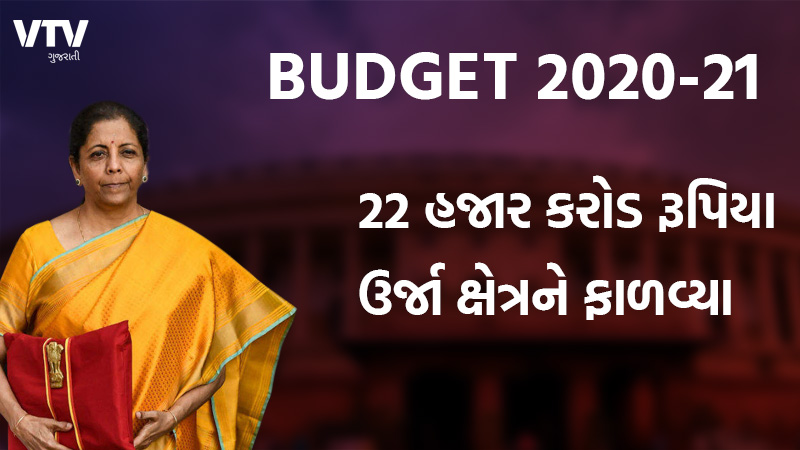 Budget 2020 Nirmala Sitharaman Says Electricity Meter Will Be Replace With Prepaid Meter