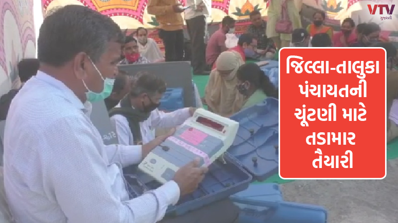Preparations completed in the district for local Body elections