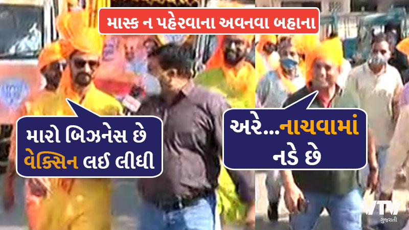 BJP WORKERS make new excuses for not wearing masks