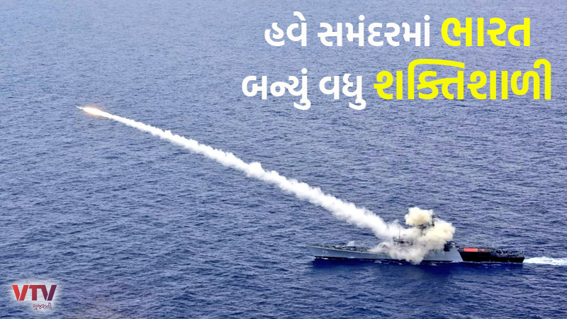 Now that India has become even stronger in the sea, China's intervention will get a stern response