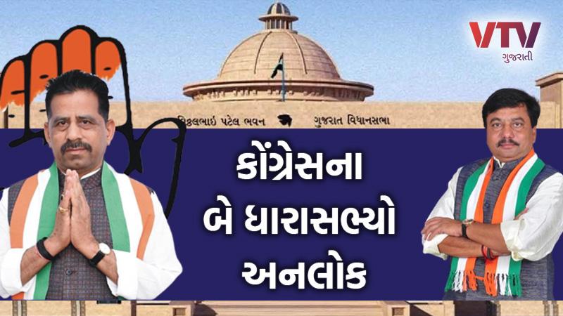 RAJYA SABHA ELECTIONS 2020 in Gujarat two more MLA resignation