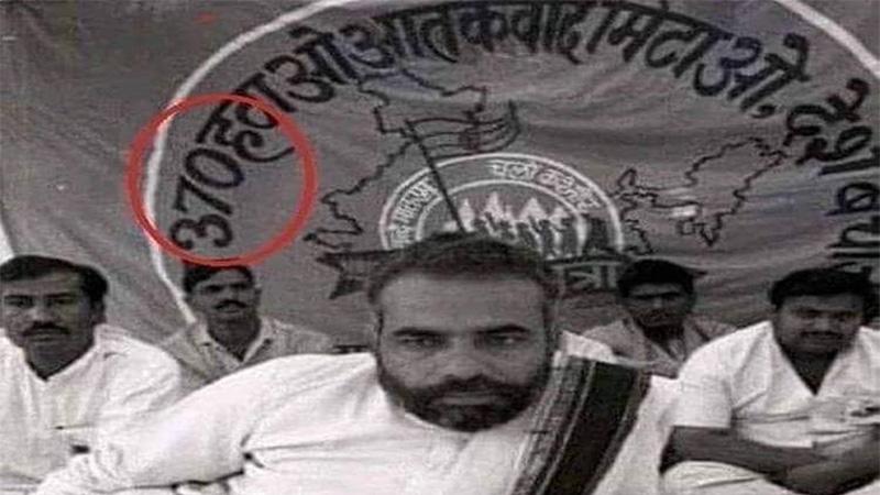 jammu kashmir article 370 modi pics viral