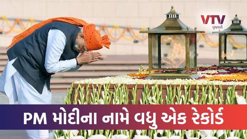 PM Modi sets new record and become bjps longest serving prime minister