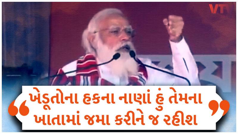 PM MODI ADRESSES RALLY IN NANDIGRAM