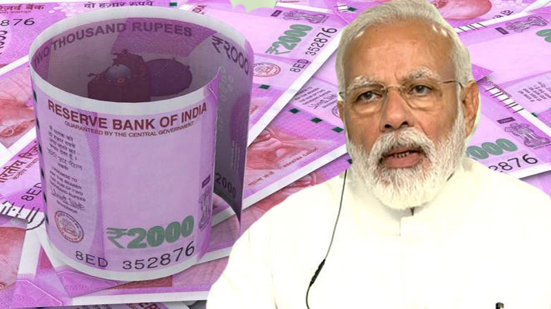 pm narendraa modi assets voluntary disclosure income saved in bank accounts