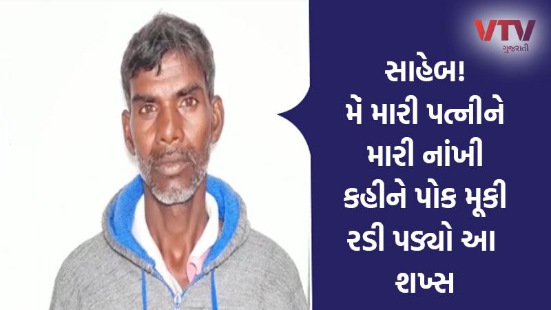 huband killed wife in jetpur Gujarat