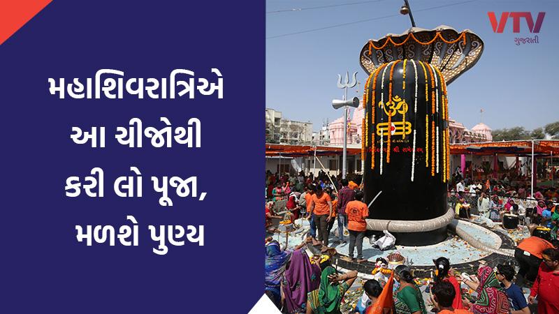 mahashivratri 2020 why lord shiva takes bhang and datura