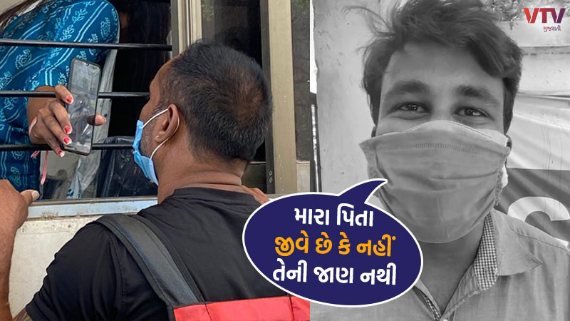 Video of father's son admitted to Manjushree Hospital in Ahmedabad goes viral