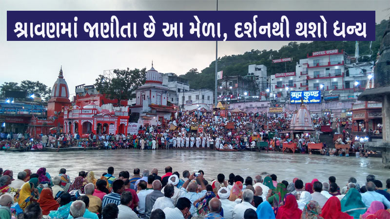 Here are the Most Famous Places For Savan Mela In India