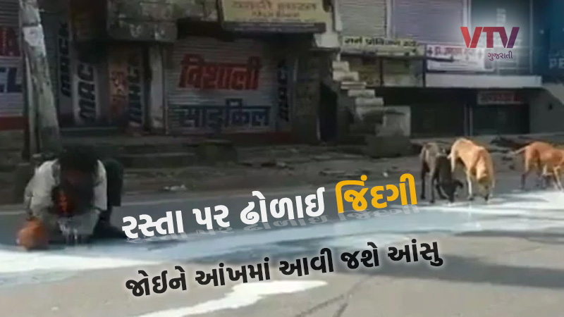 actress richa chadha shares video of man collecting milk from road lockdown 3rd of may