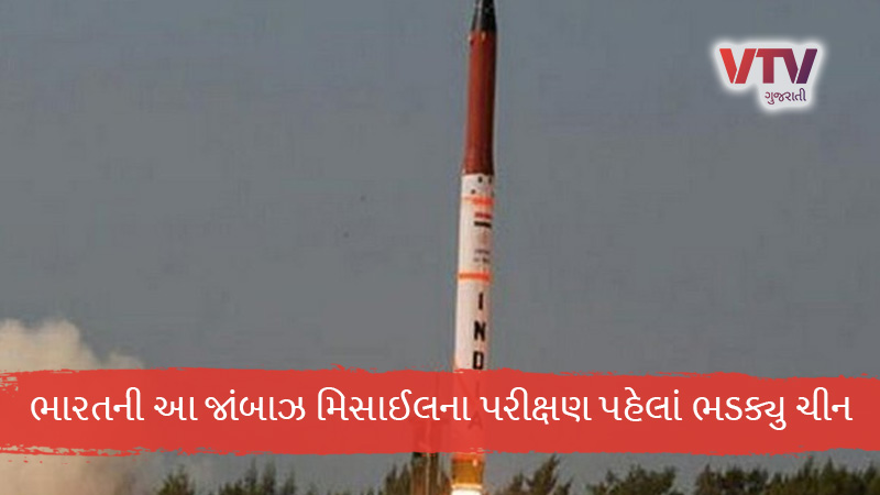 china questions india ballistic missile program and talks about unsc resolution nuclear missile testing