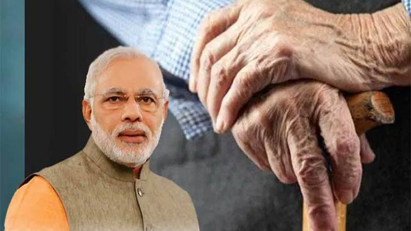 government pensioners submit life certificate at home by paying 60 rupees