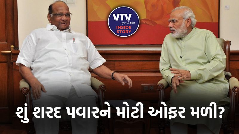 Meeting Between PM Modi and Sharad Pawar in PMO