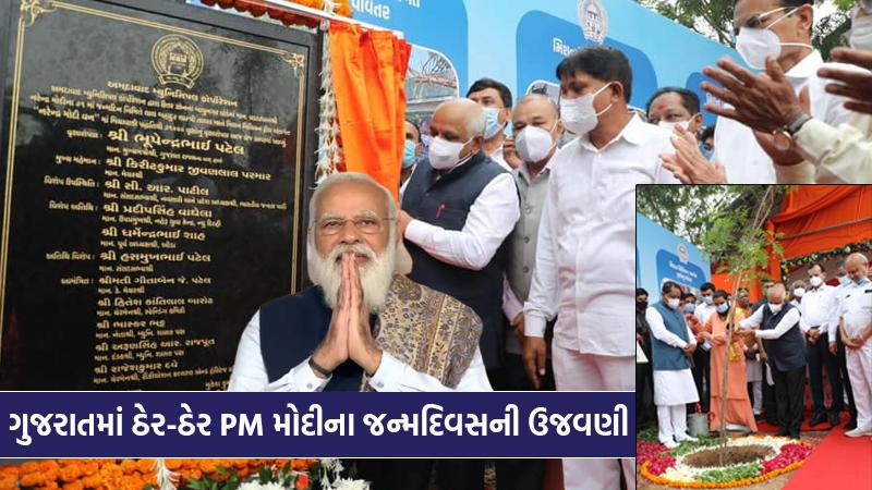 PM Modi's birthday celebrations in Gujarat