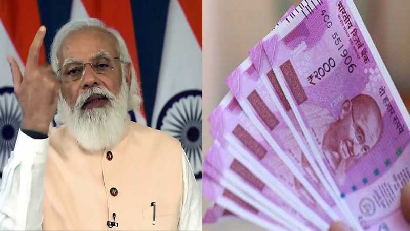 pm kisan fpo yojana government will give 15 lakh rupees to help farmers know here fpo yojana feature and benefits and how to...