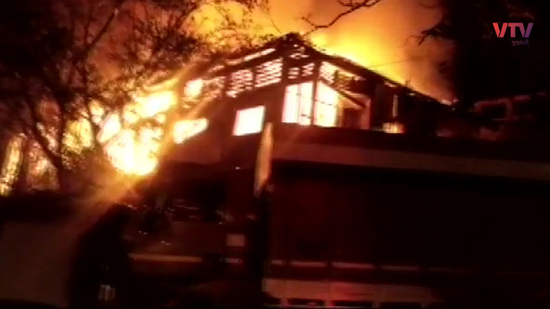 A Fire Breaks Out At Sassoon Dock In Colaba And Eight Fire Tenders Are Present At The Spot