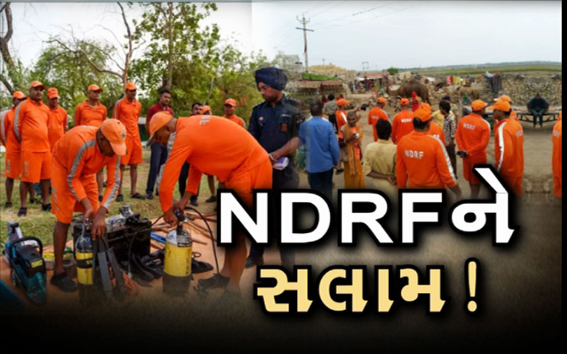As Vayu Cyclone Hits NDRF Team Rescue salute