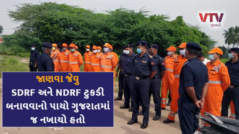 the core idea to built of NDRF team is established in Gandhinagar