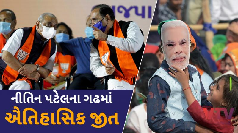 BJP's victory in Kadi: BJP WON 35 out of 36 seats