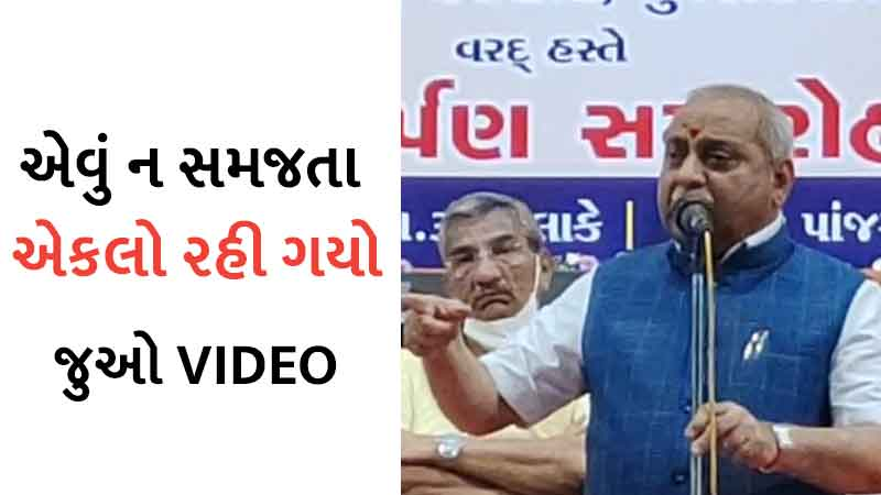 dy.cm nitin patel statement on new chief minister of gujarat