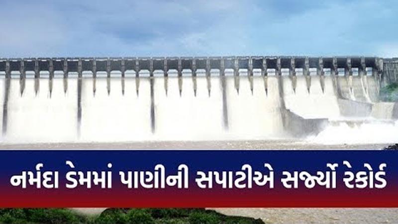 Sardar Sarovar Narmada Dam crosses water level 133.33 m 10 Doors open