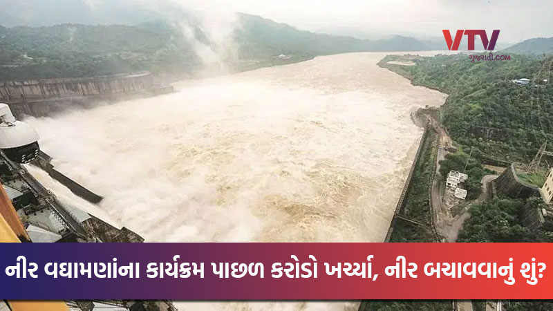 Gujarat Narmada river 66 percent water gone sea save water sauni yojana project