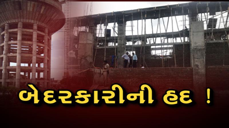Ahmedabad water tank slab collapse in Nikol
