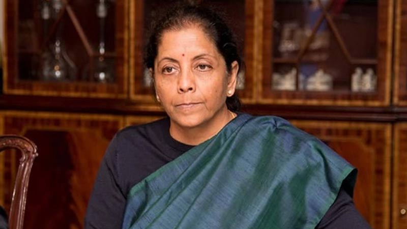 nirmala sitharaman says soon msme can file complaint if denied laon from banks without any reason