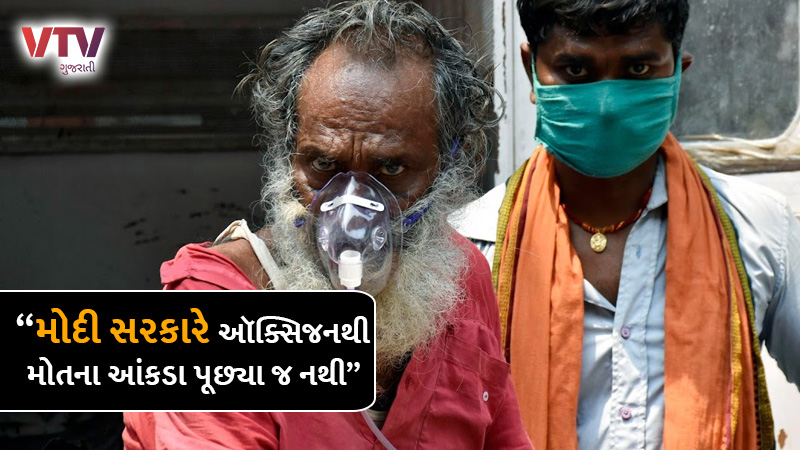 chhattisgarh government orders an audit on deaths due to oxygen shortage